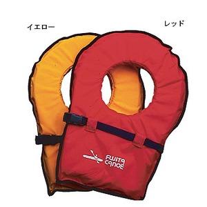 フジタカヌー(FUJITA CANOE) CHILD(チャイルド) 子供用フローティングベスト