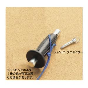 【送料無料】natural spirit(ナチュラルスピリット) ジャンピングホルダー 03034