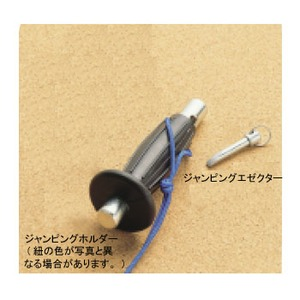 【送料無料】natural spirit(ナチュラルスピリット) ジャンピングエゼクター 03032