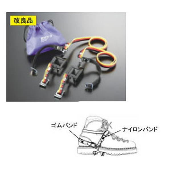 natural spirit(ナチュラルスピリット) Mini-5アイゼンナイロンバンド装着・ケースセット 08153 ウインターアクセサリー