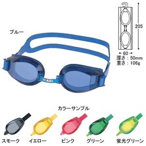 IKARI(イカリ) トップスイマー 蛍光グリーン AG205FG