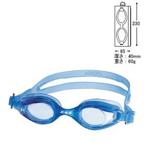 IKARI(イカリ) エスト ブルー AG238BL