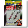ヤマシタ(YAMASHITA) ナオリー DVDセット RH1.8