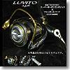 LUVITO(ラビット) 256