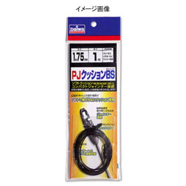ダイワ(Daiwa) PJ クッションBS 2.0-100 7108934 仕掛け
