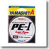ヤマシタ(YAMASHITA) ナオリー ライトエギング PEI 90m