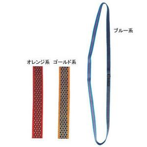 ROCK EMPIRE(ロックエンパイア) オープンスリング150 ブルー系 RE52XX150