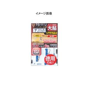 がまかつ(Gamakatsu) 頂上ハナカン仕掛 徳用 (ハナカン移動式、大鮎サカサ付) TV-111J 鮎・渓流仕掛け