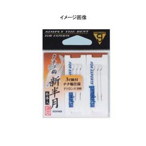 がまかつ(Gamakatsu) テトロン糸付 タナゴ鈎 極小 茶