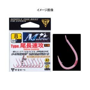 がまかつ(Gamakatsu) Mシステム A1(エーワン)タイプ 尾長速攻