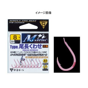がまかつ(Gamakatsu) Mシステム A1(エーワン)タイプ 尾長くわせ