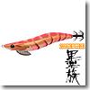 ハリミツ 墨族 3.5号 ピンク/グロー