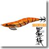 ハリミツ 墨族 4.0号 オレンジ/グロー