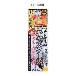 がまかつ(Gamakatsu) カレイ三昧キャスターズ タイプA(固定式) K-142 仕掛け