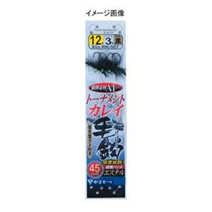 がまかつ(Gamakatsu)糸付トーナメントカレイ毛鈎(黒)