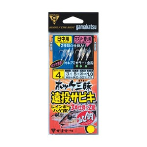 がまかつ(Gamakatsu) ホッケ三昧 遠投サビキ KC-521