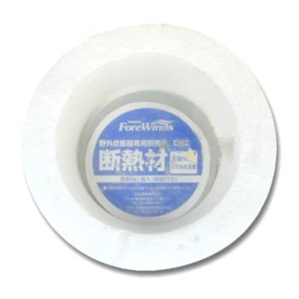イワタニ産業(Iwatani) イワタニFOREWINDS・断熱材 759010 ハンゴウ