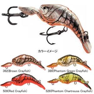 STORM(ストーム) Thunder Craw CW07 362(Brown Crayfish) CW07-362