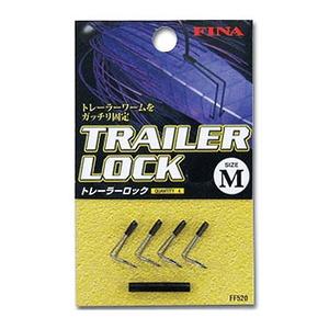 ハヤブサ(Hayabusa) FINA トレーラーロック FF520-M