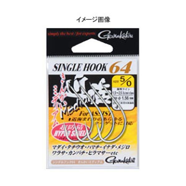 がまかつ(Gamakatsu) バラ シングル64 近海ミディアム 67712 バラ鈎