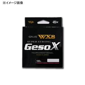 YGKよつあみ ガリス ウルトラWX8 Geso-X 160M