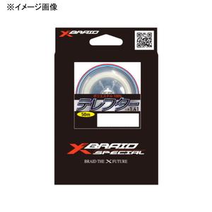 YGKよつあみ テレフター 50m ハリス50m