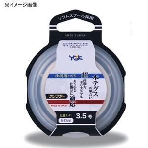 YGKよつあみテレフター 50m