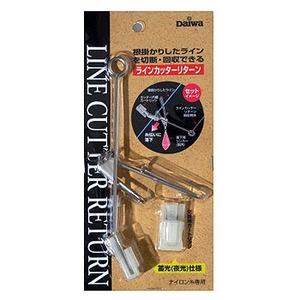 ダイワ(Daiwa) ラインカッター リターン 04900001