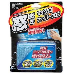 カーメイト(CAR MATE) マドフキマイクロファイバークロス C30 洗車用品