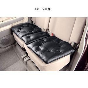 BONFORM(ボンフォーム) ソフトレザーステッチ 後席用 110cm BK(ブラック) 57773408