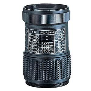 ビクセン(Vixen) カメラアダプターG 1836
