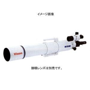 ビクセン(Vixen) ED115S鏡筒 2616