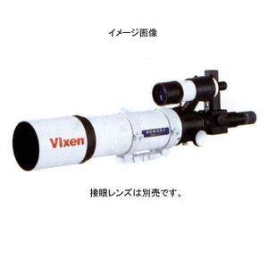 ビクセン(Vixen) ED80Sf鏡筒 2617