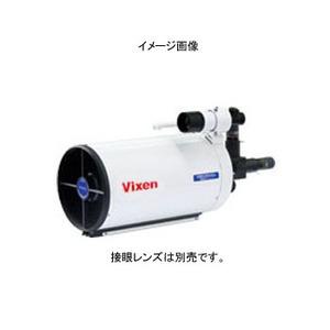 【送料無料】ビクセン(Vixen) VC200L鏡筒 2632