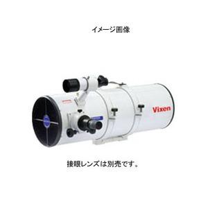 【送料無料】ビクセン(Vixen) R200SS鏡筒 2642