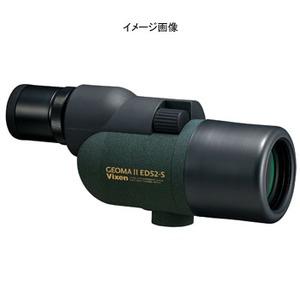 【送料無料】ビクセン(Vixen) ジオマII ED52-S 18052