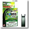 シマノ(SHIMANO) PowerPro(パワープロ) 150m