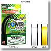 【在庫限り特別価格】 シマノ(SHIMANO) PowerPro(パワープロ) 200m