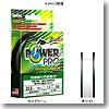 シマノ(SHIMANO) PowerPro(パワープロ) 300m