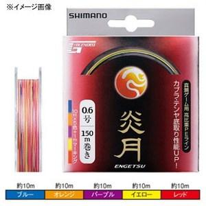 シマノ(SHIMANO) X−DYNE G−BLENDED 炎月 200m