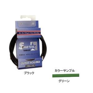 GIZA PRODUCTS(ギザプロダクツ) STARTEK ブレーキ アウター ケーブル 1.8m グリーン CBB02306