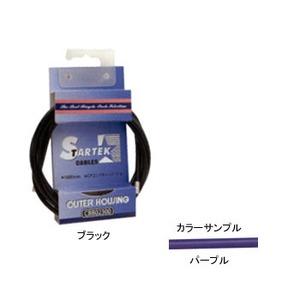 GIZA PRODUCTS(ギザプロダクツ) STARTEK ブレーキ アウター ケーブル 1.8m パープル CBB02307