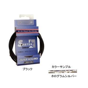 GIZA PRODUCTS(ギザプロダクツ) STARTEK ブレーキ アウター ケーブル 1.8m ホログラムシルバー CBB02308