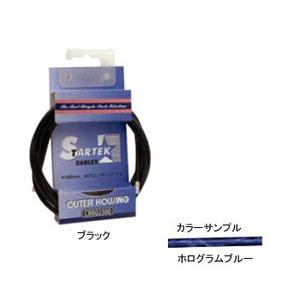 GIZA PRODUCTS(ギザプロダクツ) STARTEK ブレーキ アウター ケーブル 1.8m ホログラムブルー CBB02309