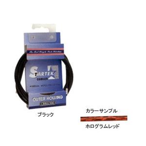 GIZA PRODUCTS(ギザプロダクツ) STARTEK ブレーキ アウター ケーブル 1.8m ホログラムレッド CBB02310