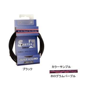 GIZA PRODUCTS(ギザプロダクツ) STARTEK ブレーキ アウター ケーブル 1.8m ホログラムパープル CBB02312