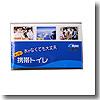 マイレット(Mylet) mini1 (1回分×200個入り)