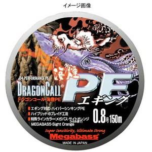 メガバス(Megabass)DRAGONCALL 海煙PE