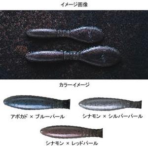 メガバス(Megabass) DEEPCUO BEAVER パドルテール系