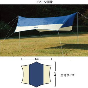 BUNDOK(バンドック) ヘキサゴンタープ UV Rブル-×Mベージュ